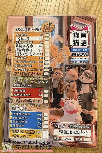 貓言貓語 10.JPG