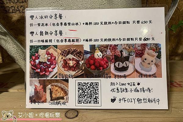 貓言貓語 13.JPG