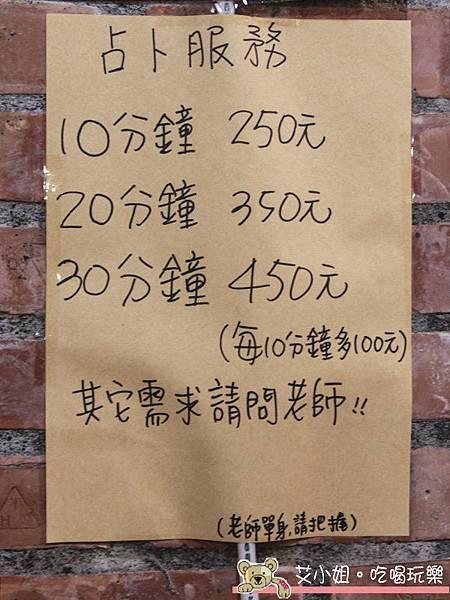 貓言貓語 33.JPG