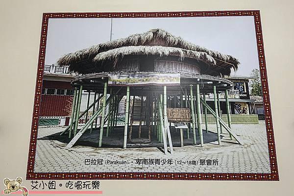 卑南胡同 7.JPG