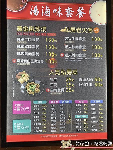 三顧茅廬 11.JPG