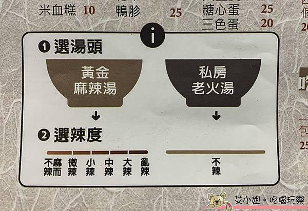 三顧茅廬 14.JPG
