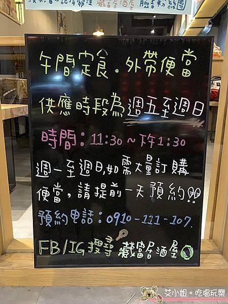 藏富33.JPG