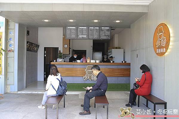 少爺蛋餅6.JPG