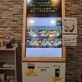 億品鍋 4.JPG