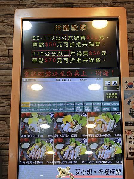億品鍋 5.JPG