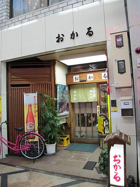 2011 Summer 關西行 710.jpg