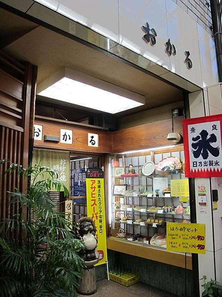 2011 Summer 關西行 712.jpg
