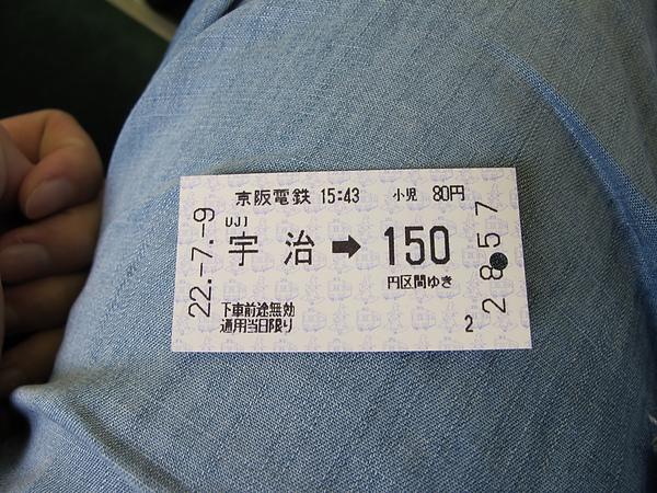2010夏天關西行 628.jpg