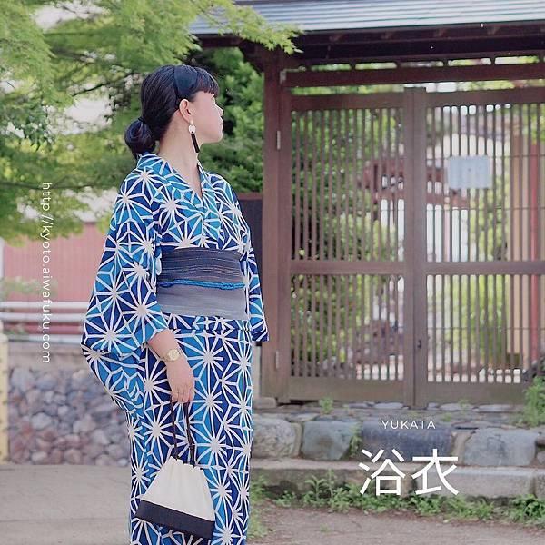 kyotoaiwafuku_fushimiinari_97233646_630527874344353_8359874200434269820_n.jpg