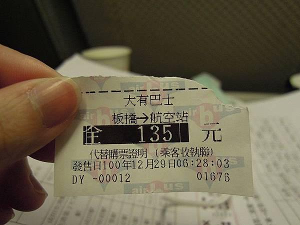 DSCN1927.JPG
