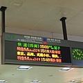 DSCN1960.JPG