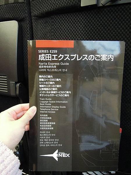 DSCN1993.JPG