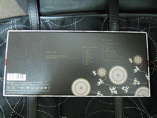 DSCN4646