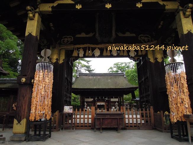 7.14 豐國神社1
