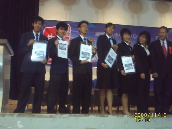PICT0208.JPG