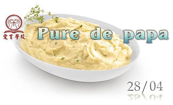 20120428 pure de papa