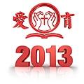Aiyu logo 2013