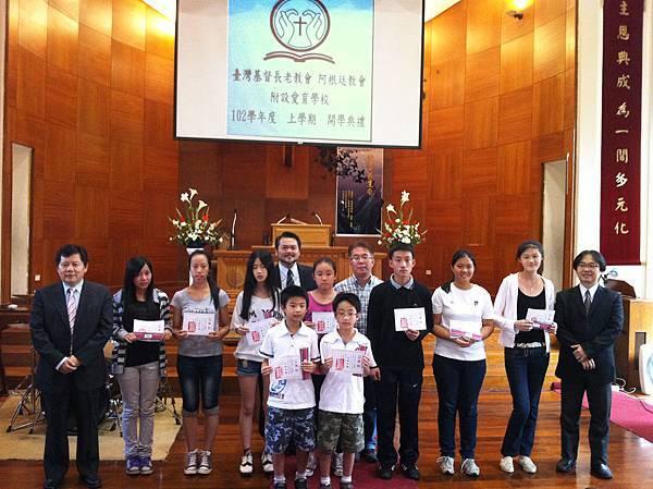 2012漢字文化節中文打字比賽優勝者