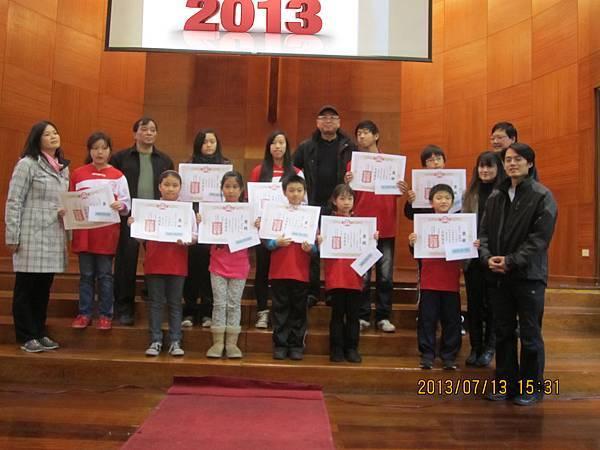 2012年度獎學金頒發