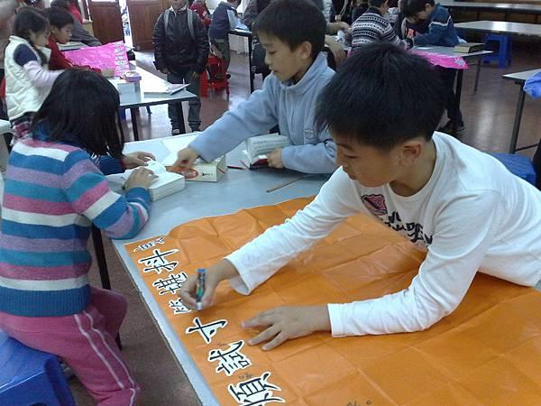 漢字文化節「成語詞語應用比賽」01