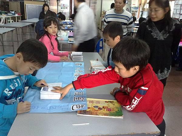 漢字文化節「成語詞語應用比賽」02
