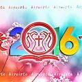 2016 Aiyu logo