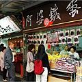 Tamsuioldstreet_A_01.jpg