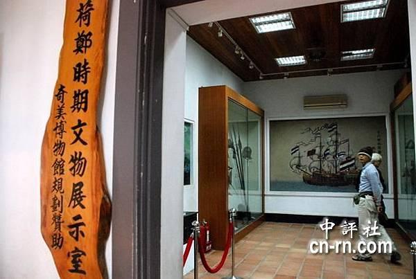 安平古堡文物陳列館內另有荷鄭時期史物展示室.JPG