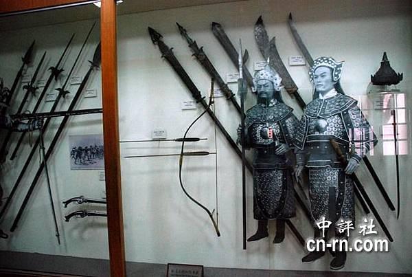 明鄭大軍時期的兵器.JPG