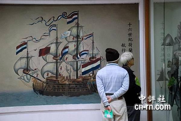 荷鄭時期文物展示室內方荷蘭船圖.JPG