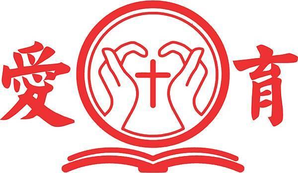 Aiyu logo.jpg