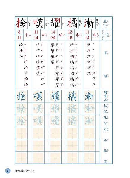 康軒四甲_imgs-0005.jpg