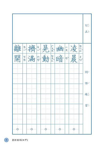 康軒四甲_imgs-0007.jpg