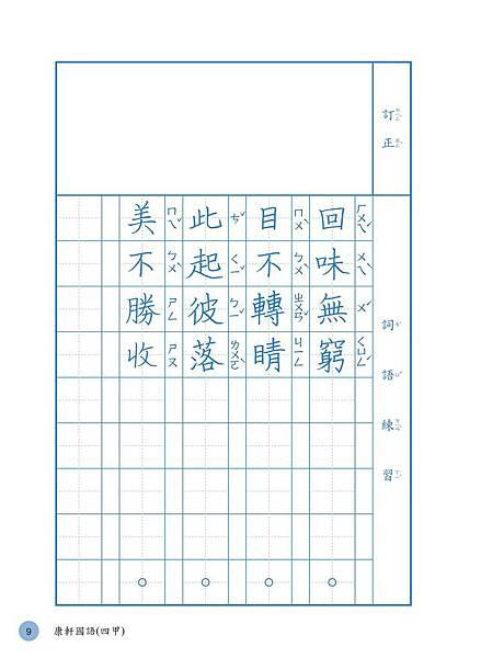 康軒四甲_imgs-0009.jpg