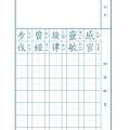 康軒四乙_imgs-0007.jpg