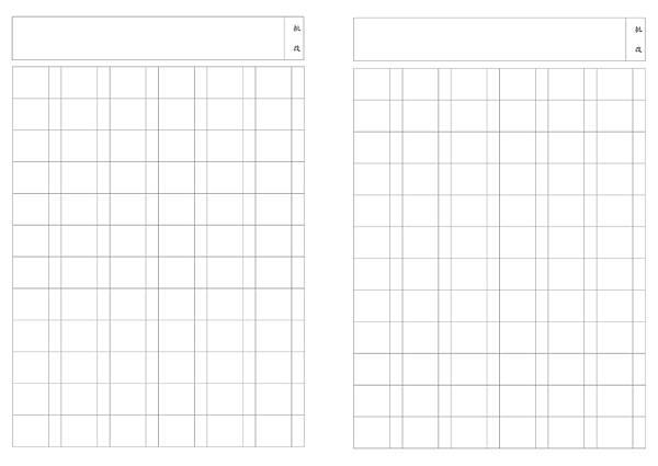 一年級大格習作簿 A3-1.jpg