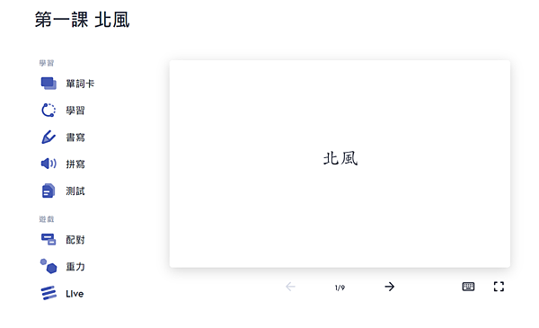 螢幕擷取畫面 (793).png