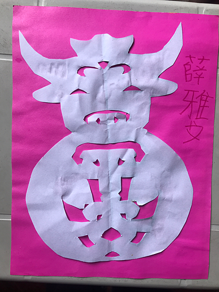 薛雅文  二月10日星期三 第十九堂課  平安牛春節剪紙上傳處✨🎇.png