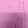 IMAG0057[1].jpg
