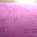 IMAG0121[1]