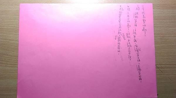 IMAG0128[1]