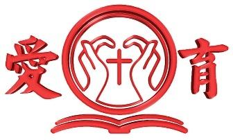2013 Aiyu logo02