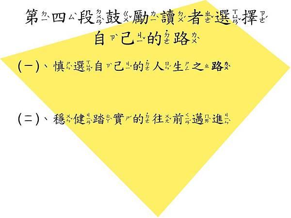 Diapositiva35.JPG