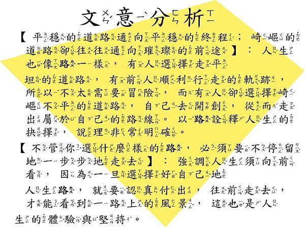 Diapositiva36.JPG