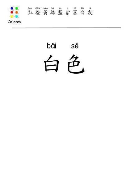 投影片60.JPG
