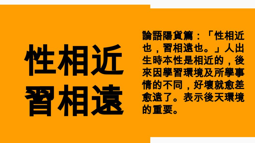 第一課諺語成語 2.png