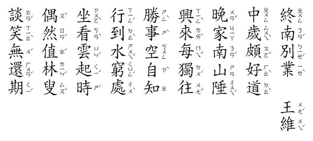 終南別業.jpg