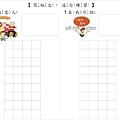 自我介紹 1.jpg
