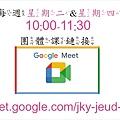meet.jpg
